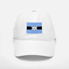 Mossad Flag Baseball Baseball Cap