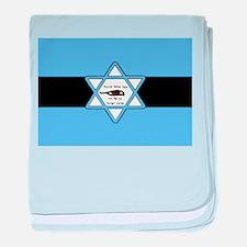 Mossad Flag baby blanket