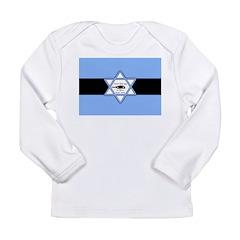 Mossad Flag Long Sleeve Infant T-Shirt