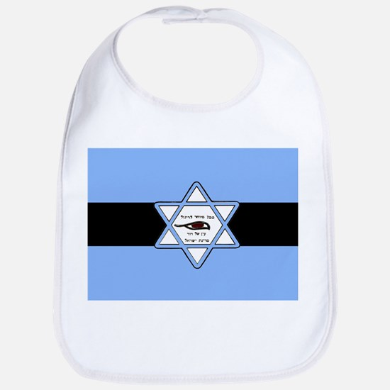 Mossad Flag Bib