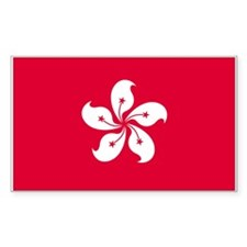 Hong-Kong Rectangle Decal
