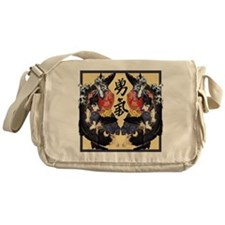 Courage Messenger Bag