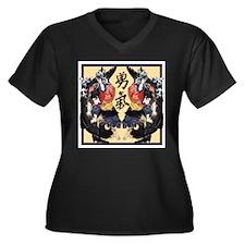 Courage Women's Plus Size V-Neck Dark T-Shirt