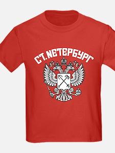 Saint Petersburg T