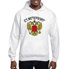 Saint Petersburg Hoodie