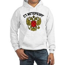Saint Petersburg Jumper Hoody