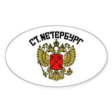 Saint Petersburg Decal