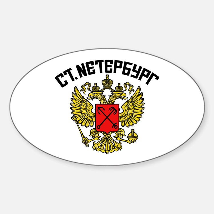 Saint Petersburg Sticker (Oval)