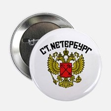 "Saint Petersburg 2.25"" Button"