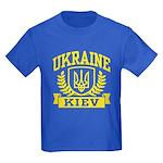 Ukraine Kiev Kids Dark T-Shirt