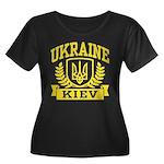 Ukraine Kiev Women's Plus Size Scoop Neck Dark T-S