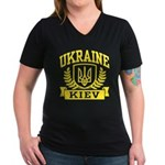 Ukraine Kiev Women's V-Neck Dark T-Shirt
