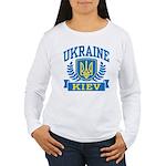 Ukraine Kiev Women's Long Sleeve T-Shirt