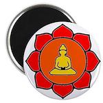 Sitting Lotus Magnet
