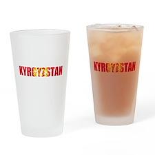 Kyrgyzstan Drinking Glass