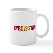 Kyrgyzstan Mug