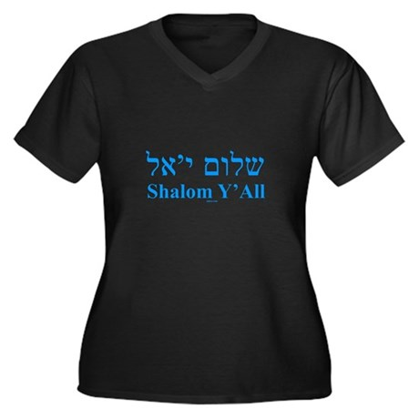 Shalom Y'All English Hebrew Women's Plus Size V-Ne