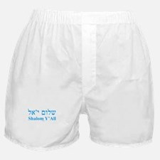 Shalom Y'All English Hebrew Boxer Shorts