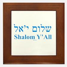 Shalom Y'All English Hebrew Framed Tile
