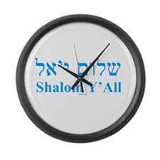 Shalom Y'All English Hebrew Large Wall Clock