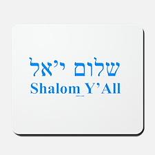 Shalom Y'All English Hebrew Mousepad