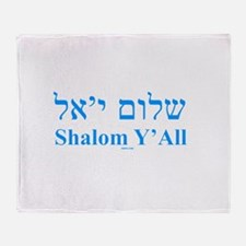 Shalom Y'All English Hebrew Throw Blanket