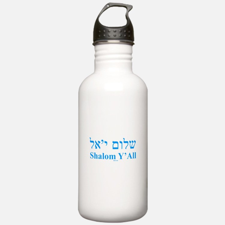 Shalom Y'All English Hebrew Water Bottle
