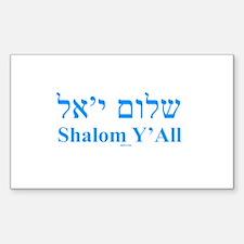 Shalom Y'All English Hebrew Decal