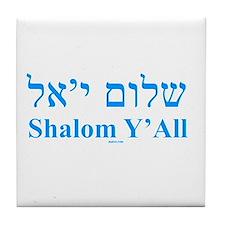 Shalom Y'All English Hebrew Tile Coaster