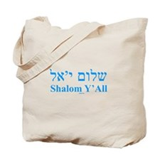 Shalom Y'All English Hebrew Tote Bag