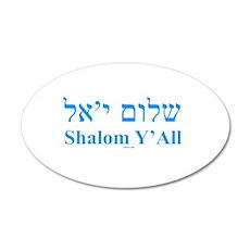 Shalom Y'All English Hebrew 38.5 x 24.5 Oval Wall