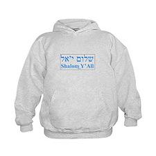 Shalom Y'All English Hebrew Hoodie