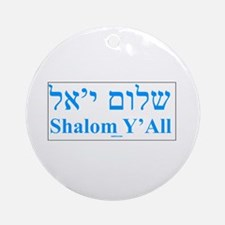 Shalom Y'All English Hebrew Ornament (Round)