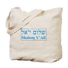 Shalom Y'All English Hebrew Tote Bag