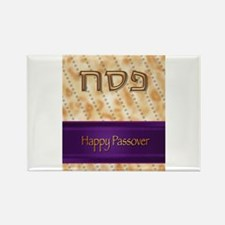 Happy Passover Rectangle Magnet