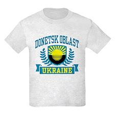 Donetsk Oblast T-Shirt