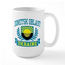 Donetsk Oblast Mug