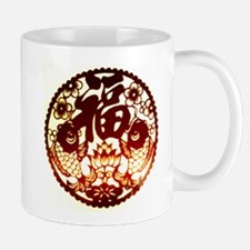 Cool Chinese paper cut snake Mug