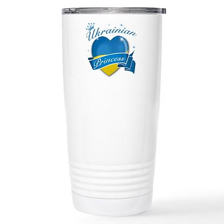 Ukrainian Princess Stainless Steel Travel Mug