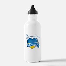 Ukrainian Princess Water Bottle