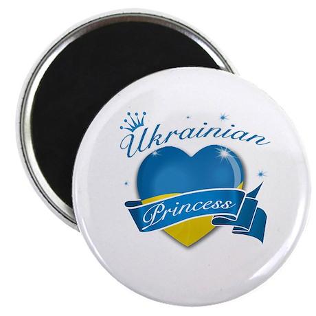 "Ukrainian Princess 2.25"" Magnet (100 pack)"
