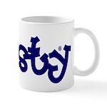 Frosty Coffee Mug / Cup 11oz