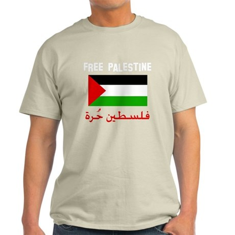 freepalestine-black T-Shirt