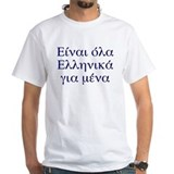 Greek Mens White T-shirts