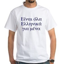 greektome.pict T-Shirt