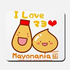 Mayo love Mousepad