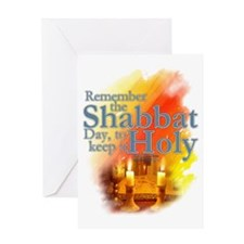 Shabbat Day: Greeting Card