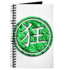 chinese sign for crazy Journal