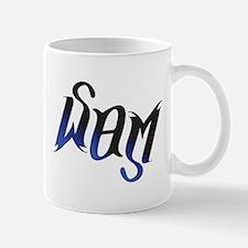 Sam Ambigram Mug