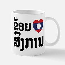 I Heart (Love) Songkan Mug